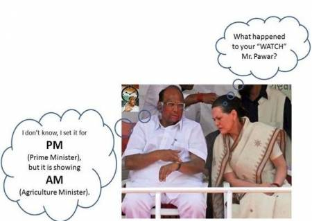Funny+pictures+indian+politics